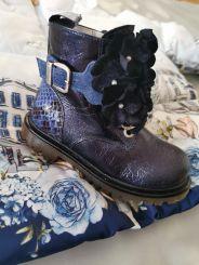 Monnalisa Boots Anfibio Forellini