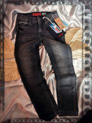 Vingibo Jeans Amos