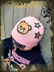 Moschino Mütze Teddy