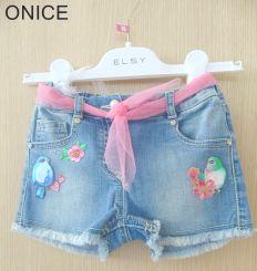 Elsy Shorts Onice
